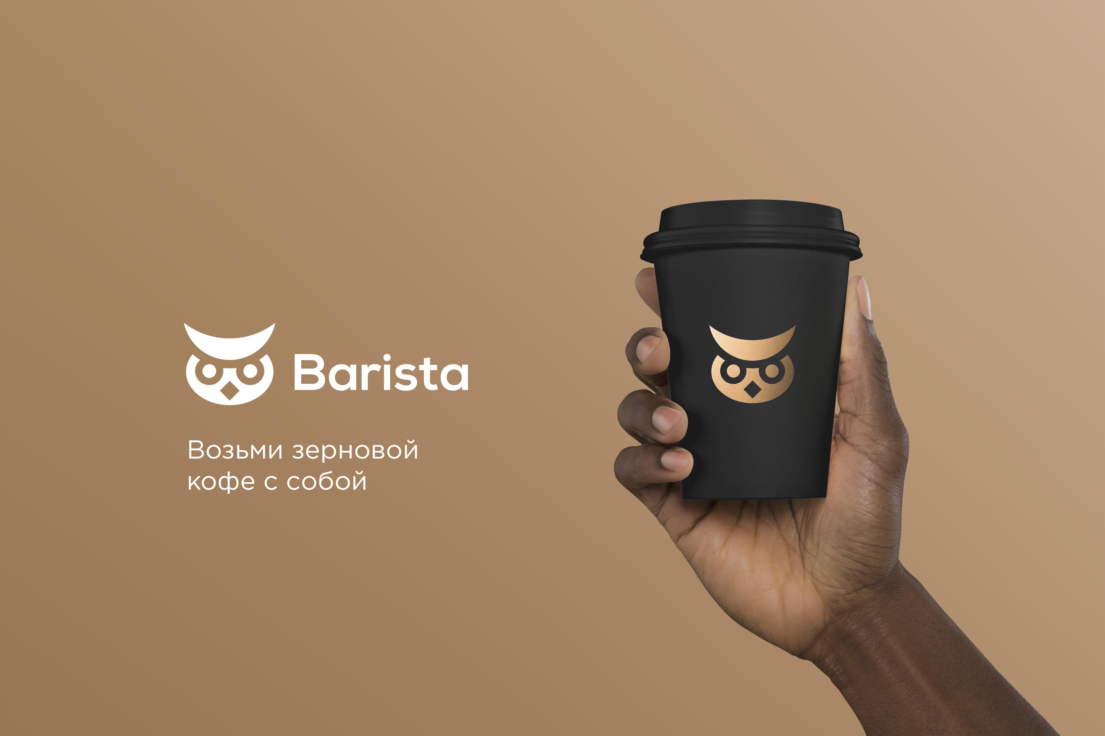 Ребрендинг логотипа сети кофеен фото f_7575e7f9898ecc19.jpg
