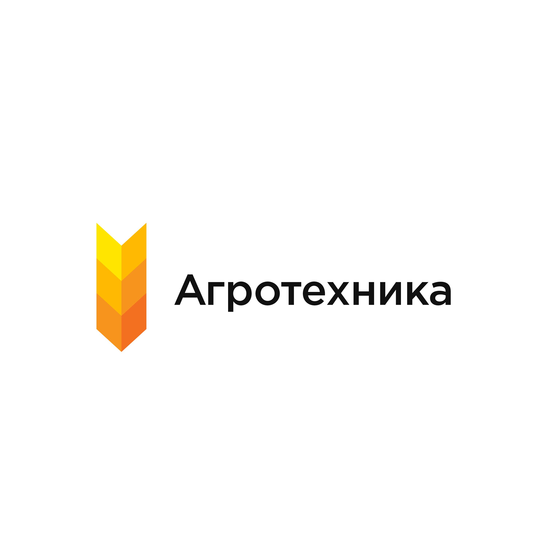 Разработка логотипа для компании Агротехника фото f_9395c0420d214da3.jpg