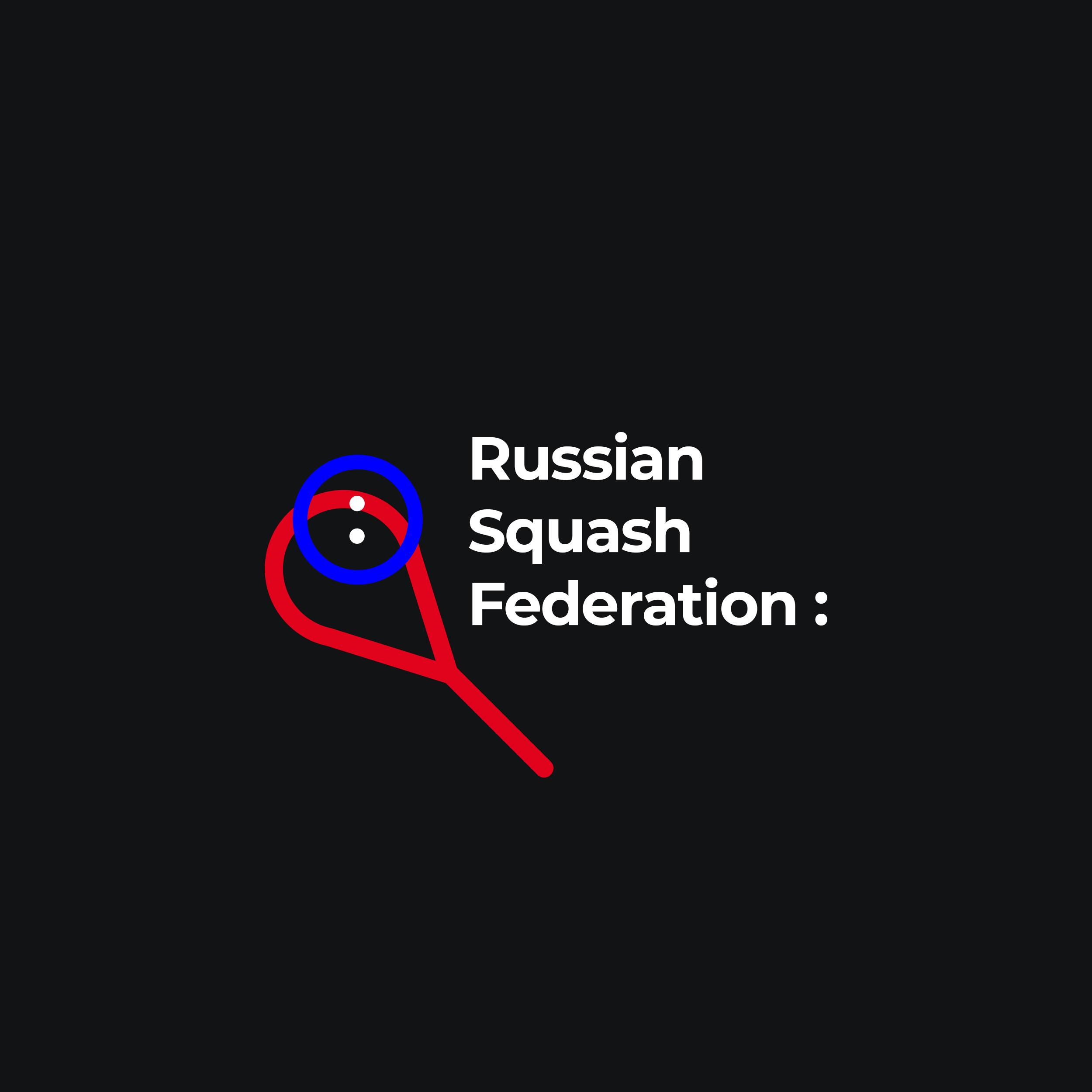 Разработать логотип для Федерации сквоша России фото f_9925f33d4fc8b5db.jpg
