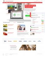 Главная страница системы умного дома