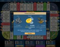 Ежедневные бонусы в игре Клуб монополистов