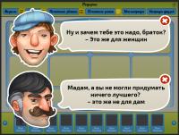 Герои для приложения Супернаграды