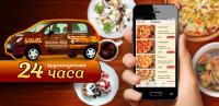 Доработки приложения для доставки еды Mama Mia