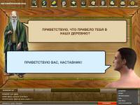 Диалог с наставником (Тайский бокс)