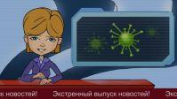 Вирусный ролик для игры Городская больница