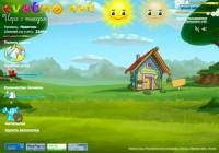 Пример анимации для игры Цветмонет