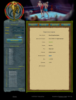 Сайт игры Тайский бокс