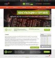 Доверительное управление на спорт. рынке Betfair