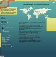 Система онлайн кредитования