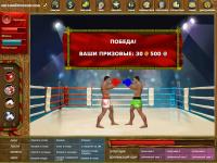 Победа в бою (Тайский бокс)