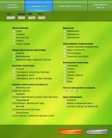 Онлайн-тренер для Одноклассников (страница теста)