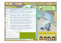 Интерфейс игры Городская больница