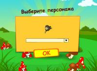 Выбор персонажа в аналоге игры Свен