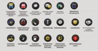 Иконки для сайта TSControl