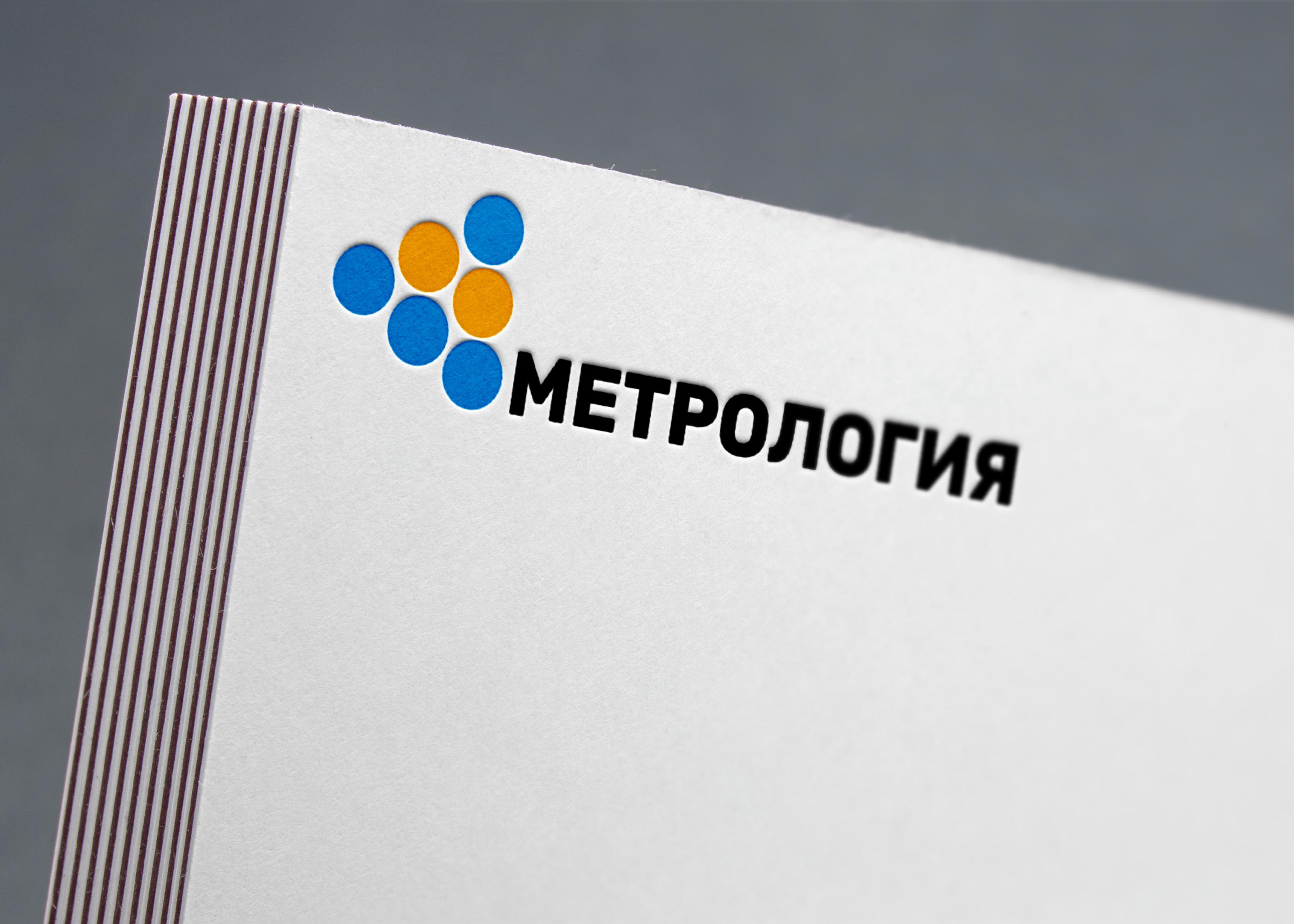 Разработать логотип, визитку, фирменный бланк. фото f_10758f4e15cb1867.jpg