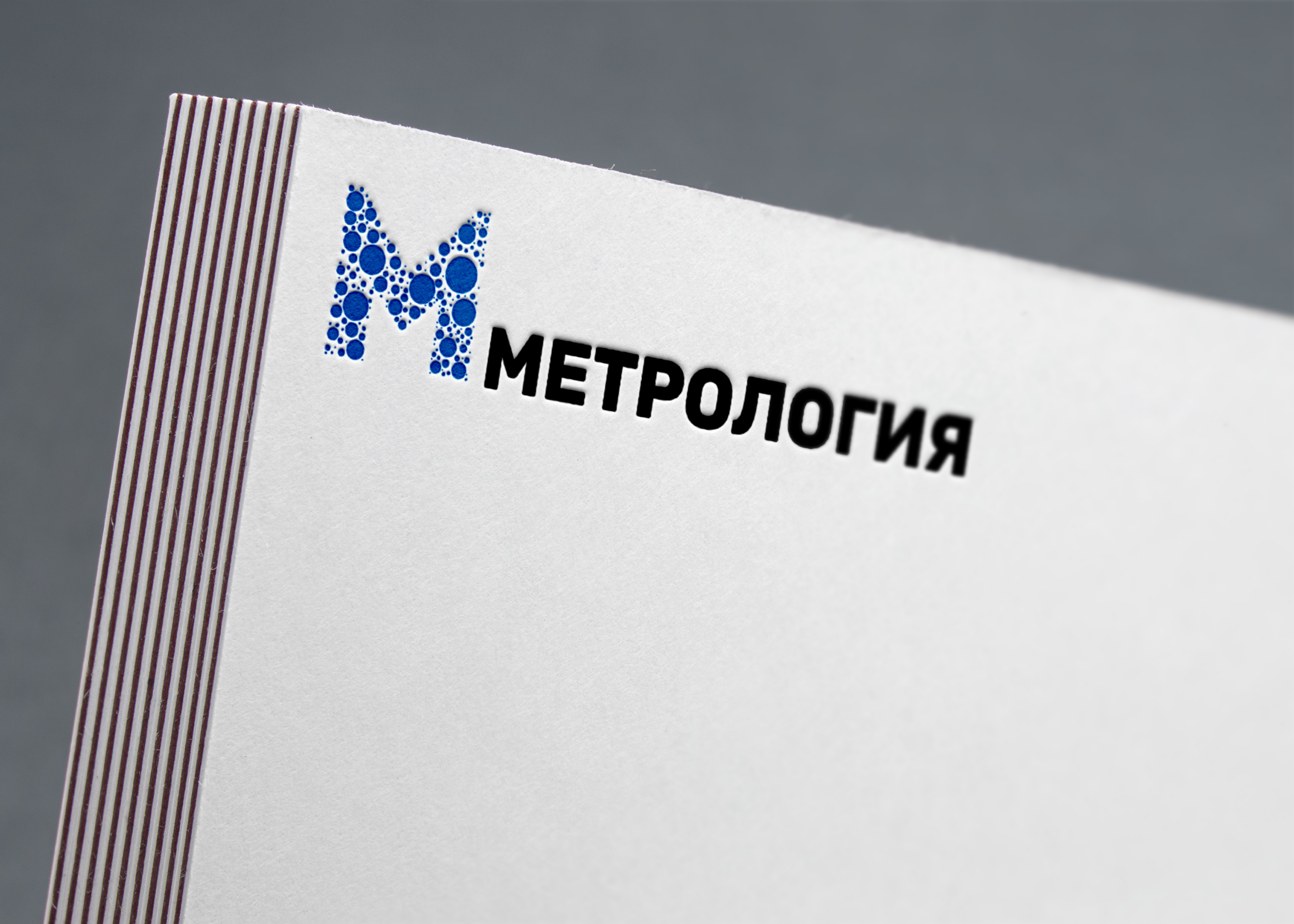 Разработать логотип, визитку, фирменный бланк. фото f_29258f400d621bac.jpg