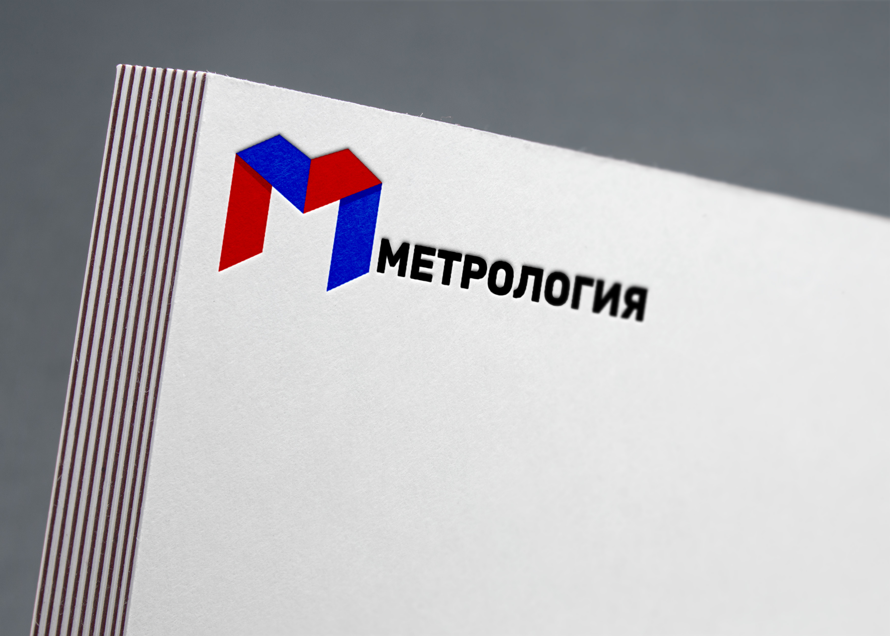 Разработать логотип, визитку, фирменный бланк. фото f_40258f400c8490d0.jpg