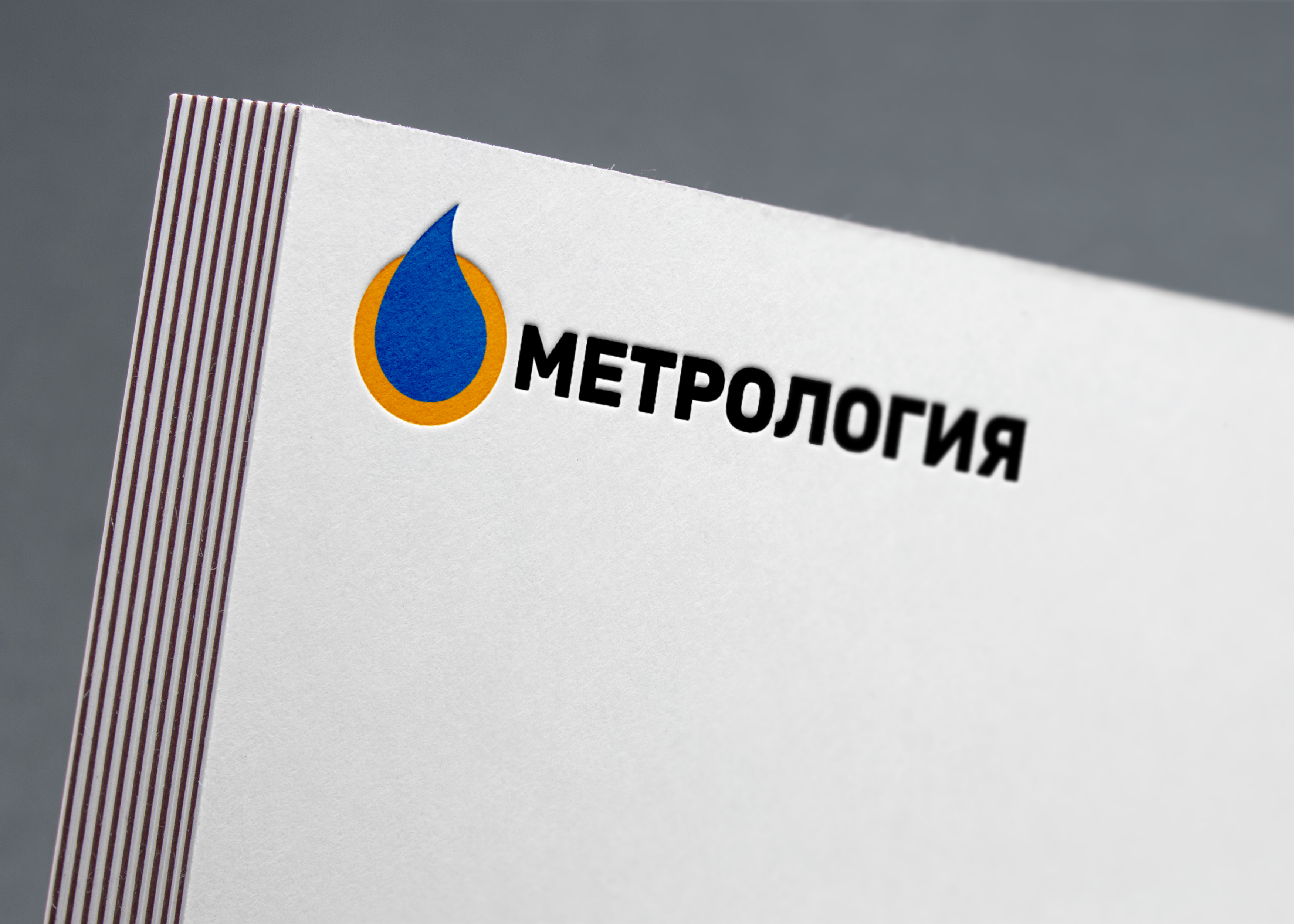 Разработать логотип, визитку, фирменный бланк. фото f_42558f4e2b0b2909.jpg