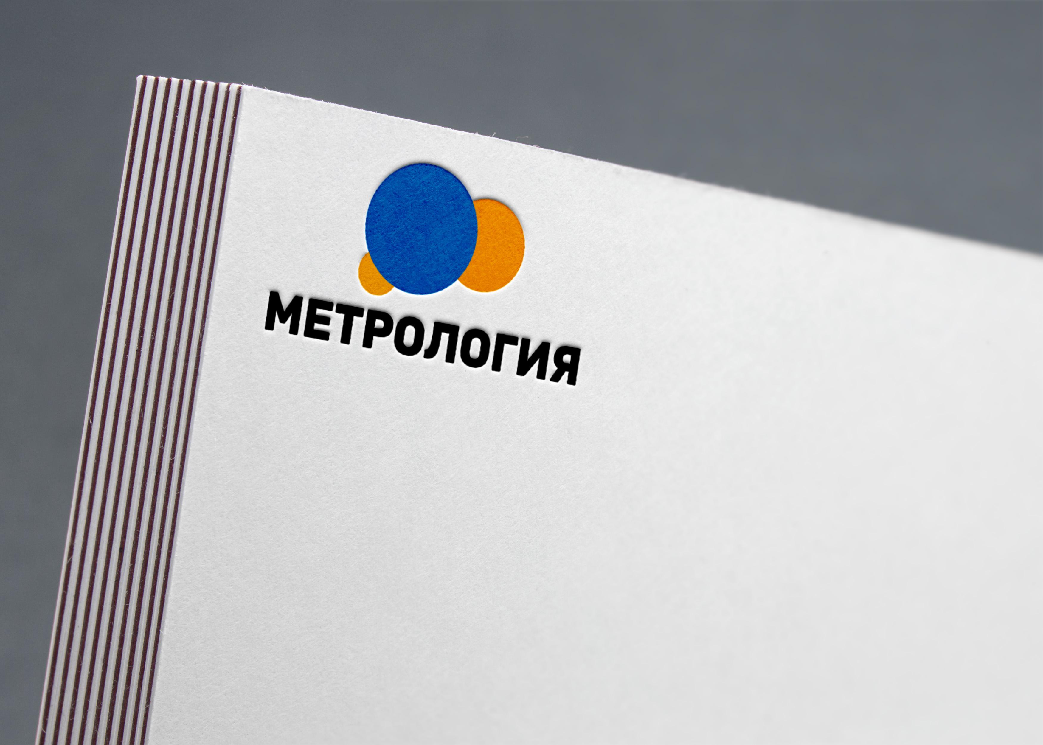 Разработать логотип, визитку, фирменный бланк. фото f_50958f4e3dd34291.jpg