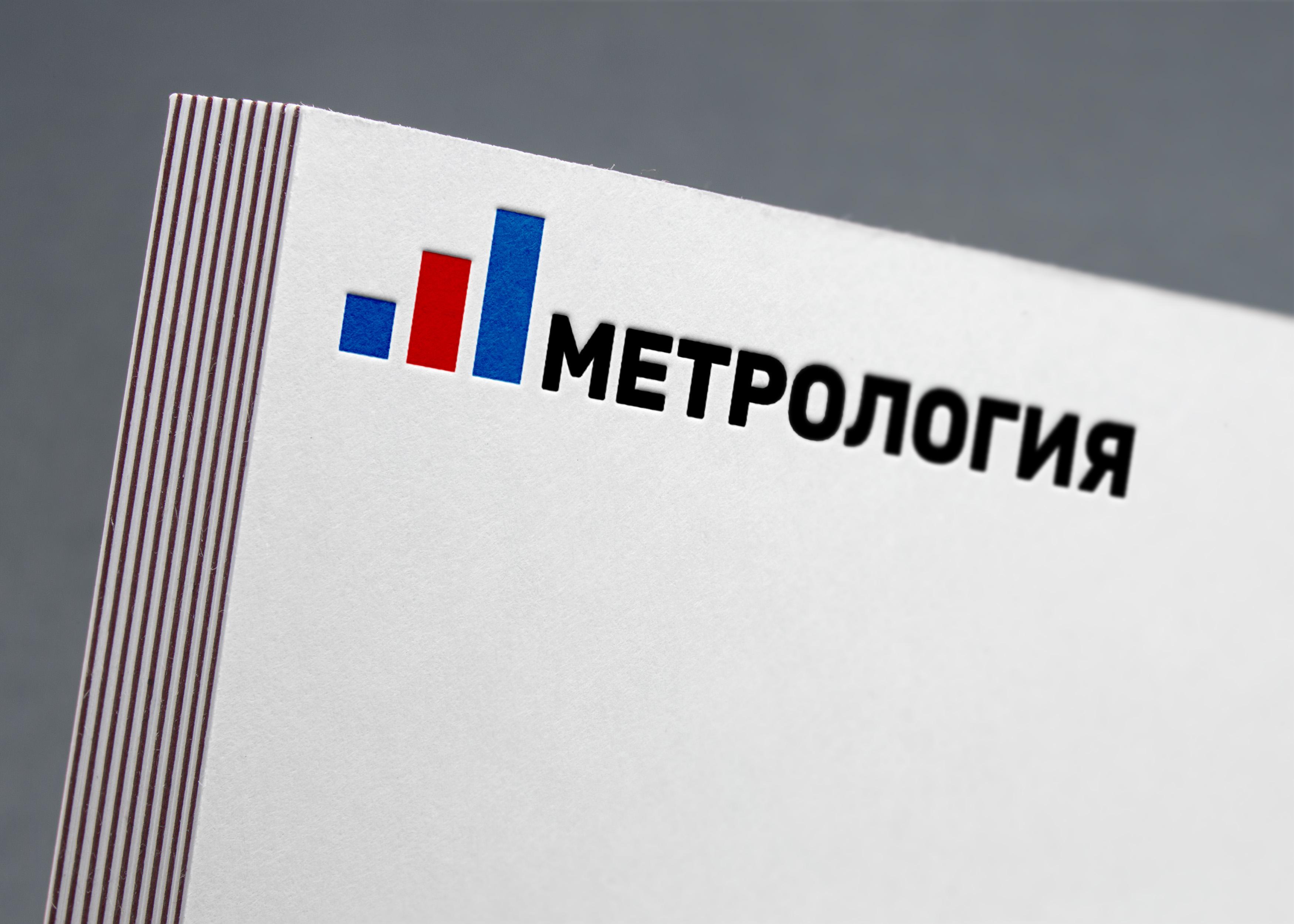 Разработать логотип, визитку, фирменный бланк. фото f_81058f4e16bc6988.jpg