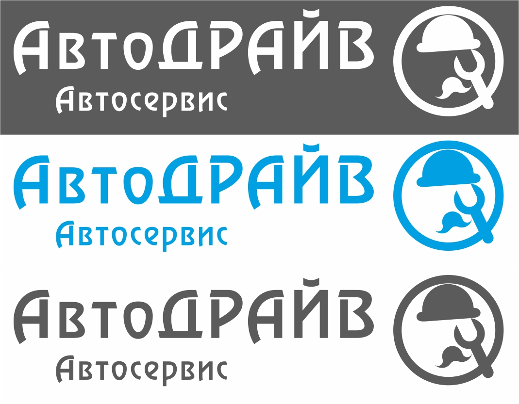 Разработать логотип автосервиса фото f_9555141d87b96f73.jpg