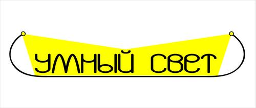 Логотип для салон-магазина освещения фото f_1005d037bb6bfed3.jpg