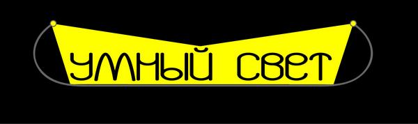 Логотип для салон-магазина освещения фото f_1675d037bc007bb0.jpg