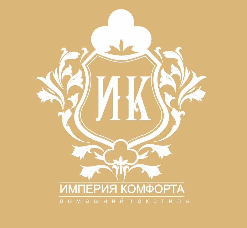 Разработать логотип для нового бренда фото f_06159e069a59af1a.jpg