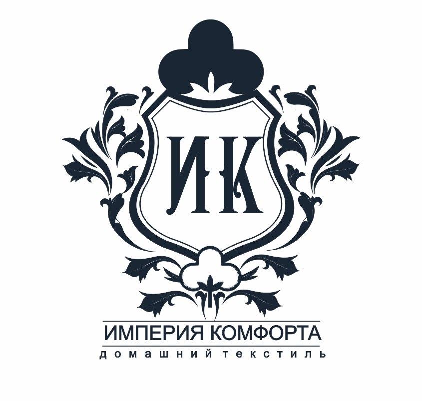 Разработать логотип для нового бренда фото f_70359e0699cc0d75.jpg