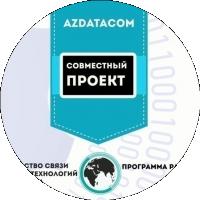 Видеоинфографическая презентация для Министерства связи и информационных технологий Азербайджанской Республики