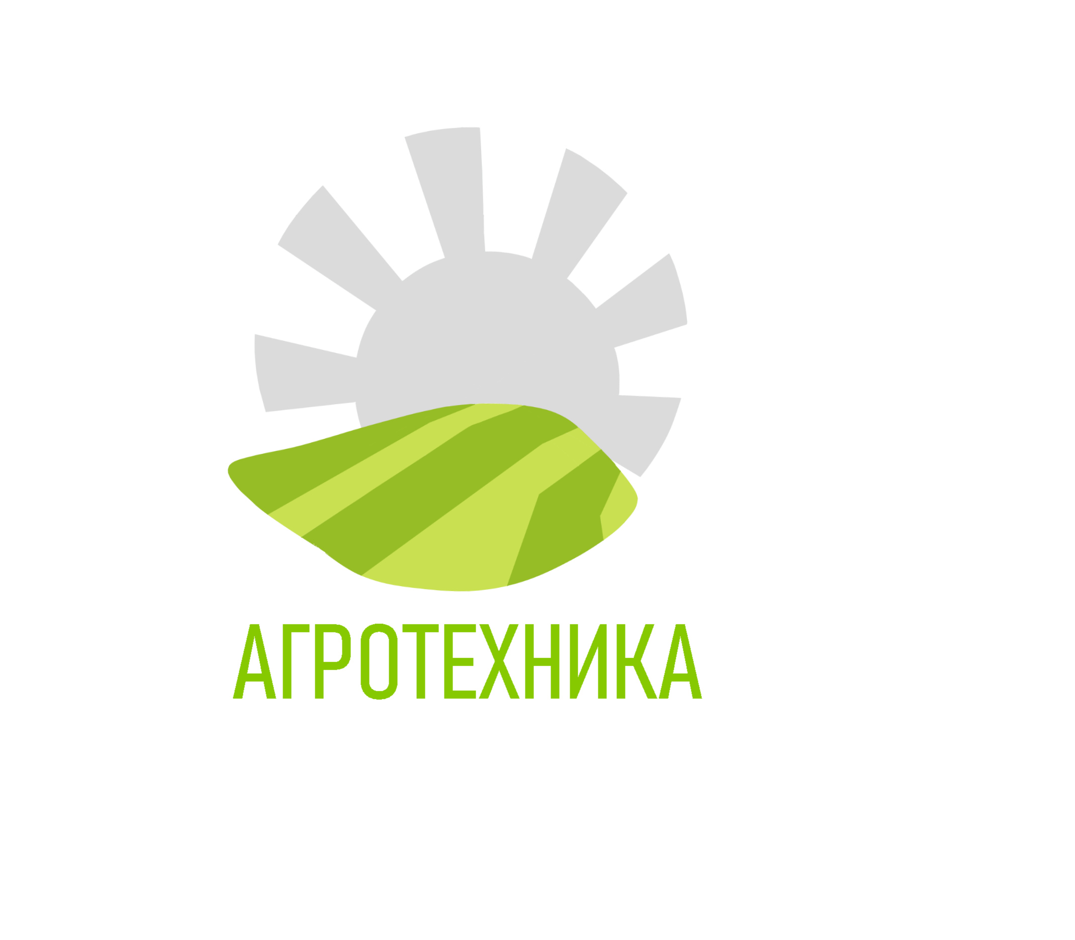 Разработка логотипа для компании Агротехника фото f_8955c067adae5a79.jpg