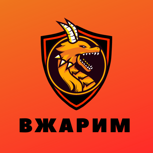 Требуется, разработка логотипа для крафт-кафе «ВЖАРИМ». фото f_0196013135be8ab2.png