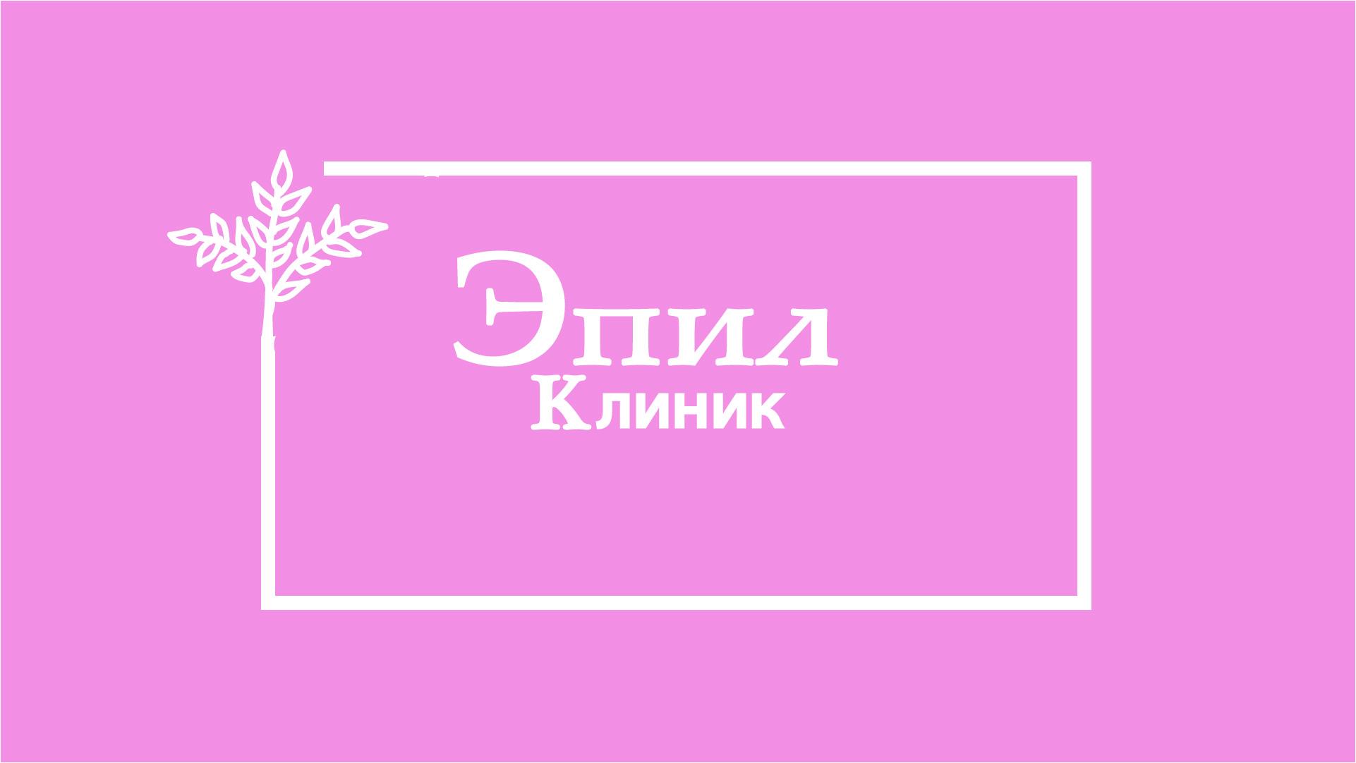 Логотип , фирменный стиль  фото f_9345e1f093daaa96.jpg