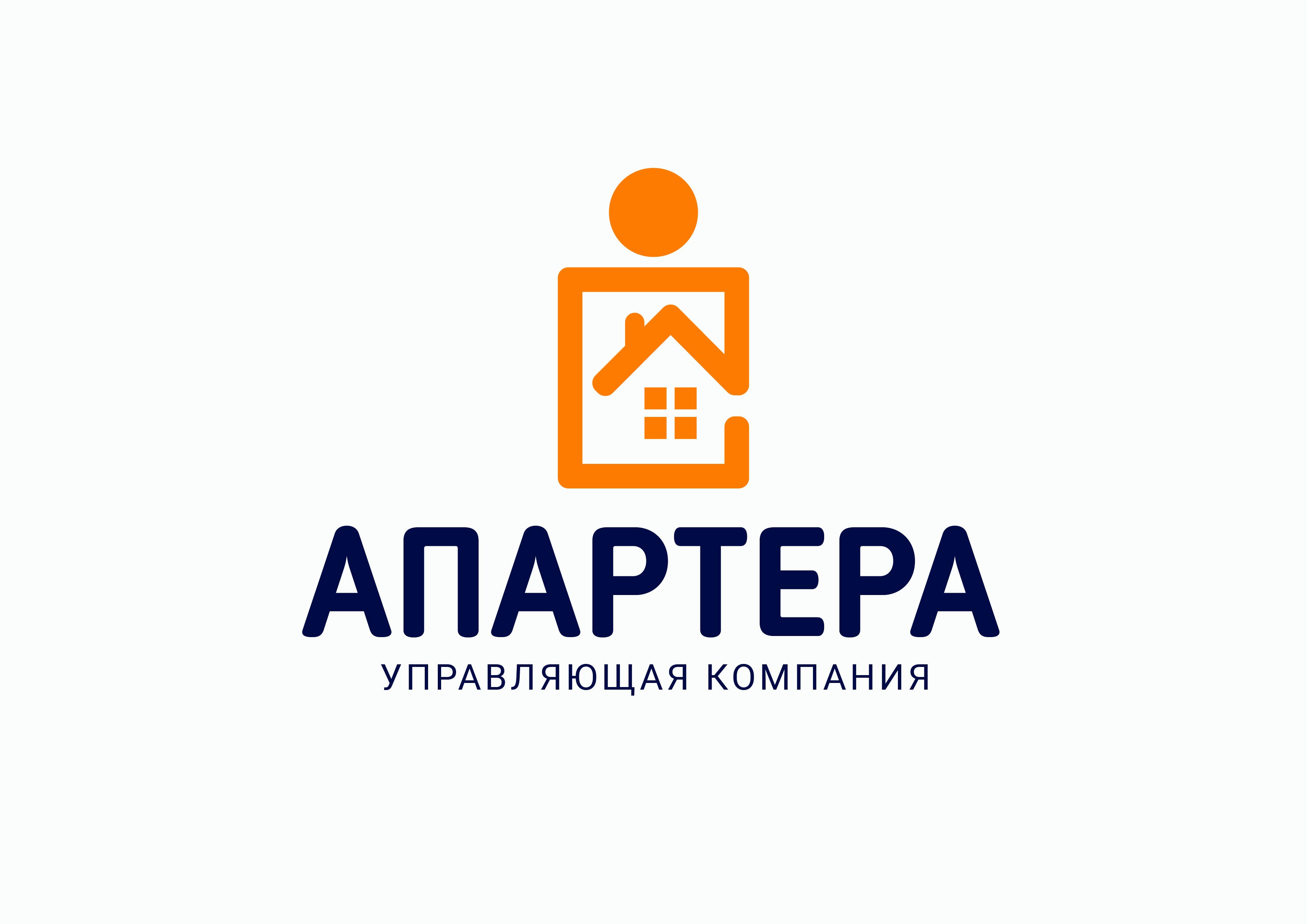Логотип для управляющей компании  фото f_8055b7fad5d0e808.jpg