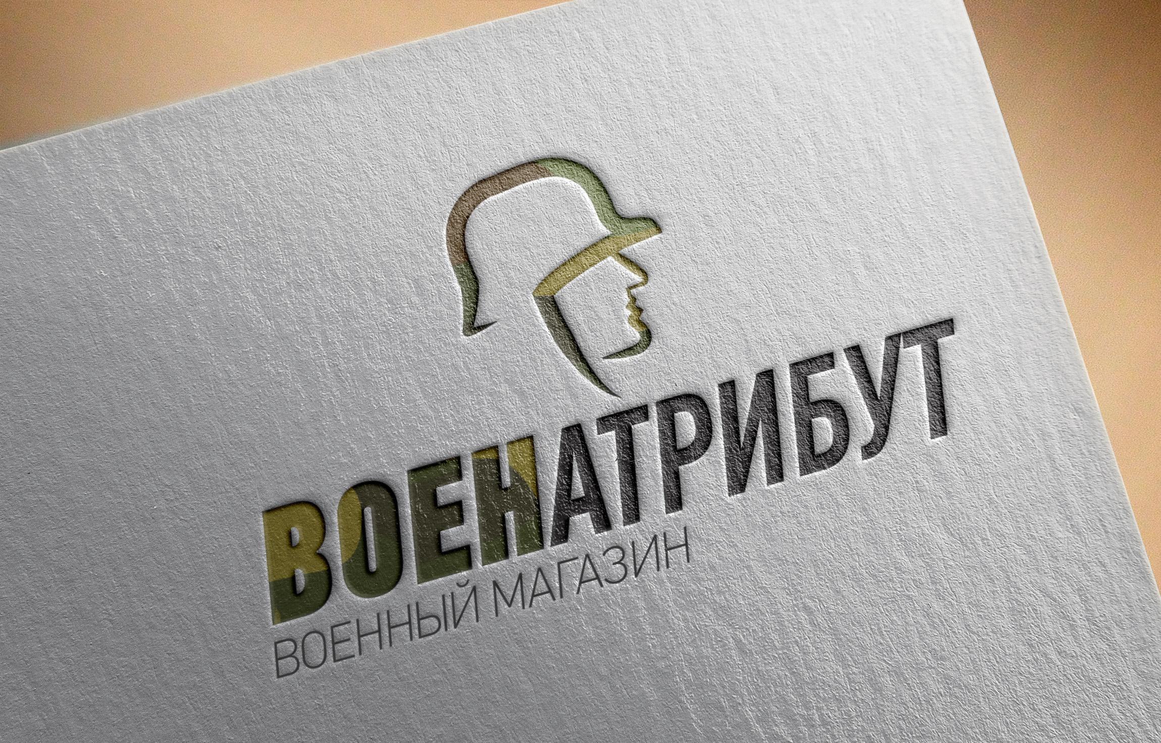 Разработка логотипа для компании военной тематики фото f_001601d748b775fa.jpg