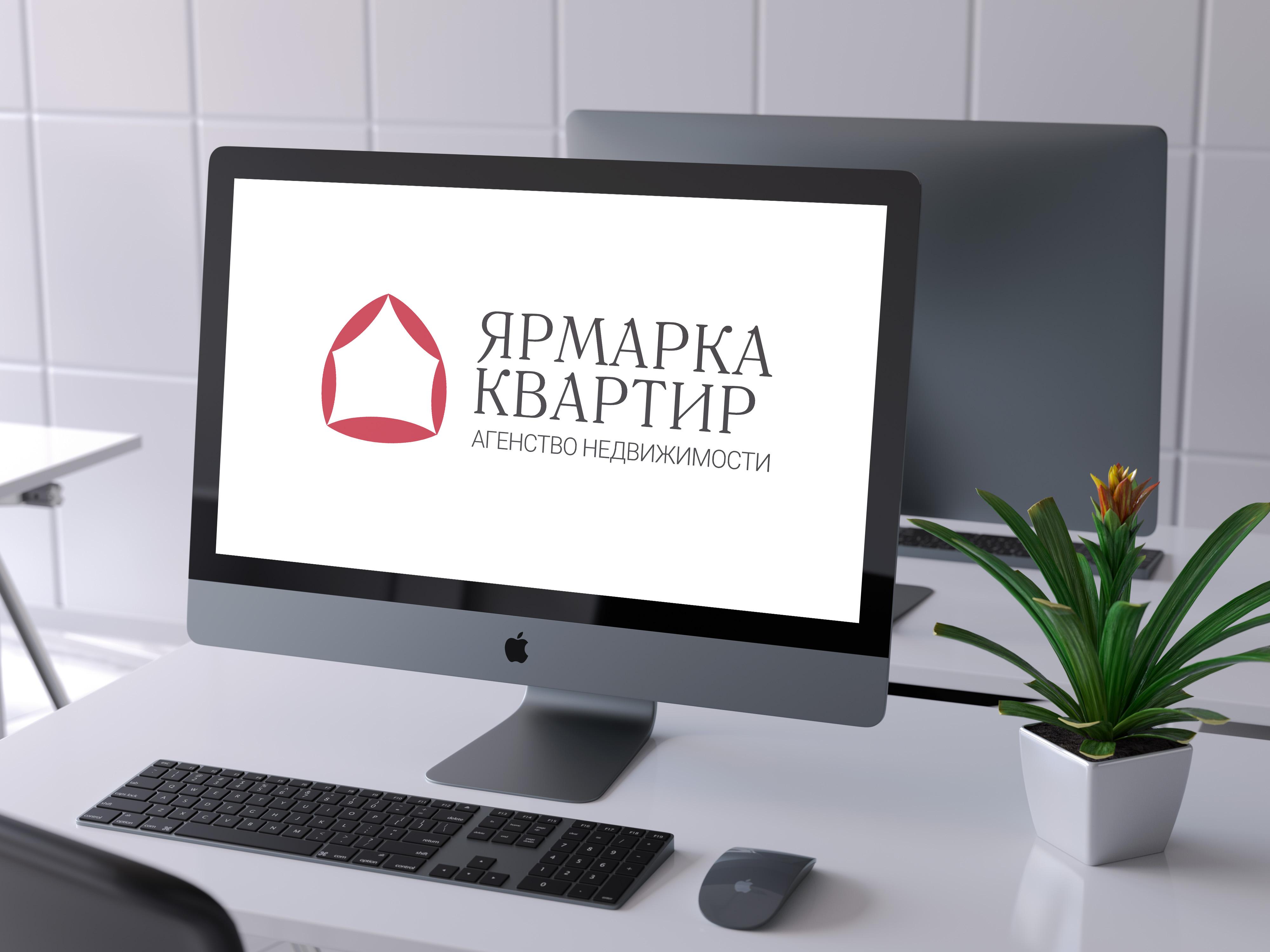 Создание логотипа, с вариантами для визитки и листовки фото f_0056004c2095d266.jpg