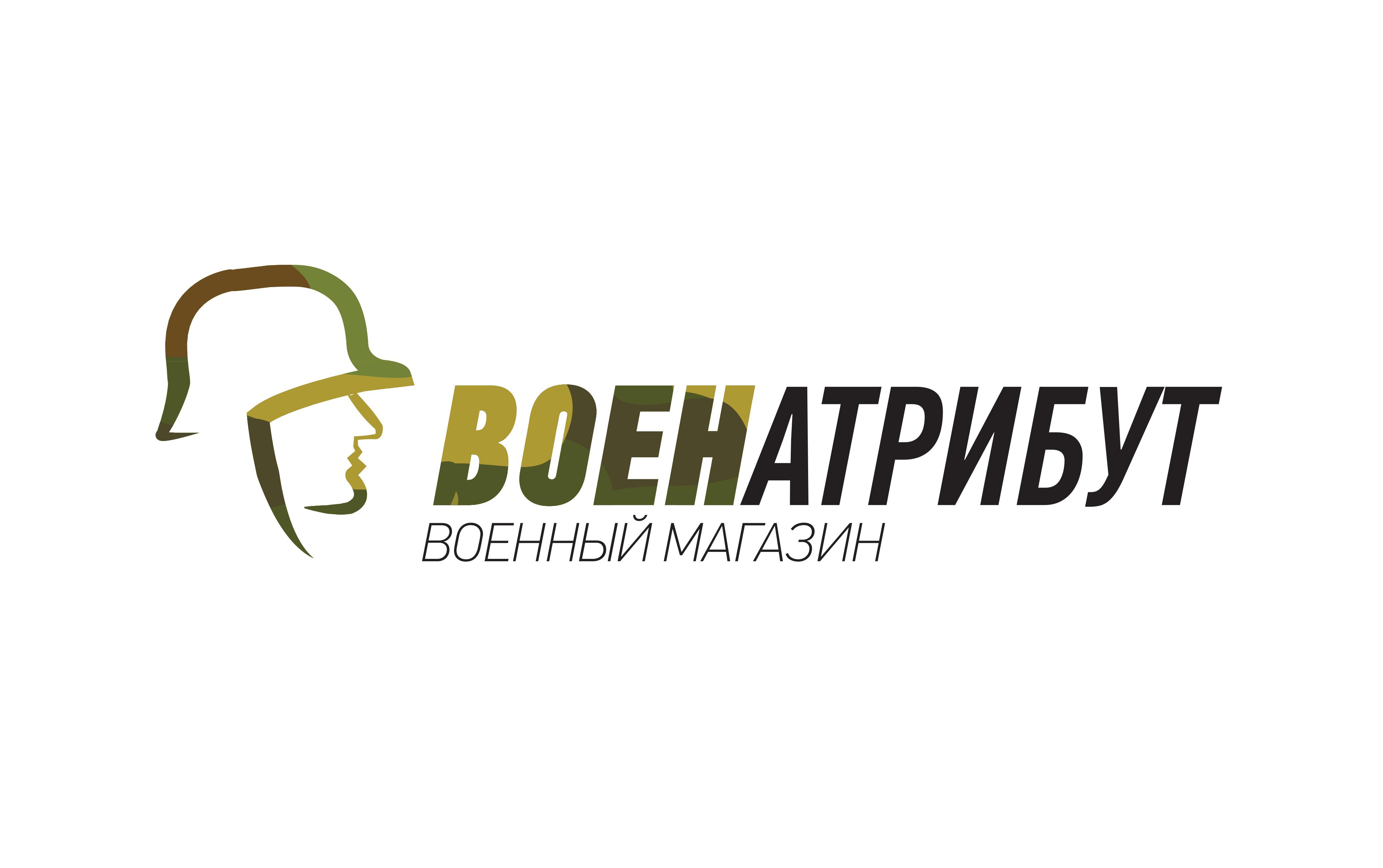 Разработка логотипа для компании военной тематики фото f_457601db0949c997.jpg