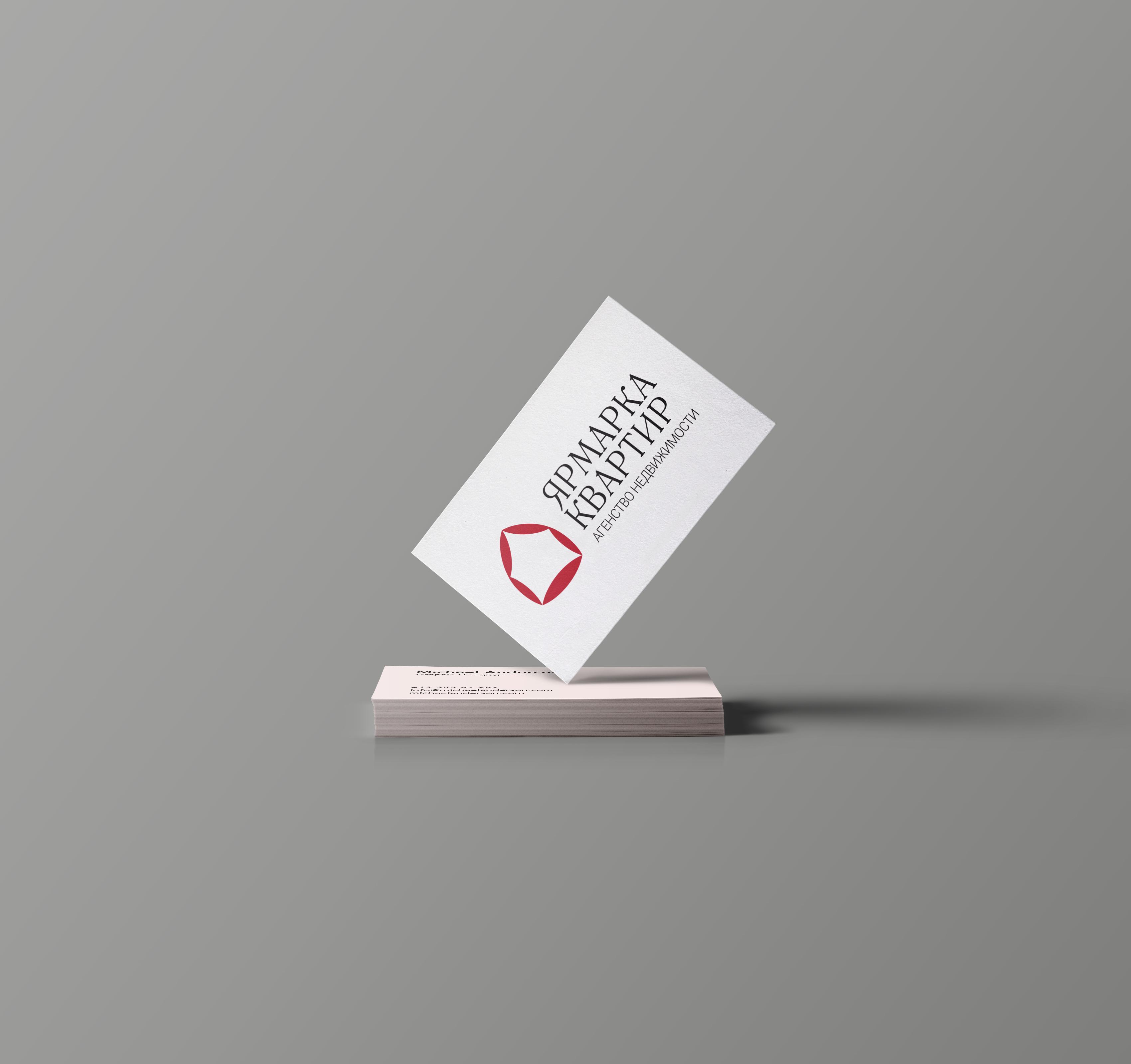 Создание логотипа, с вариантами для визитки и листовки фото f_7216004c1abb53d8.jpg