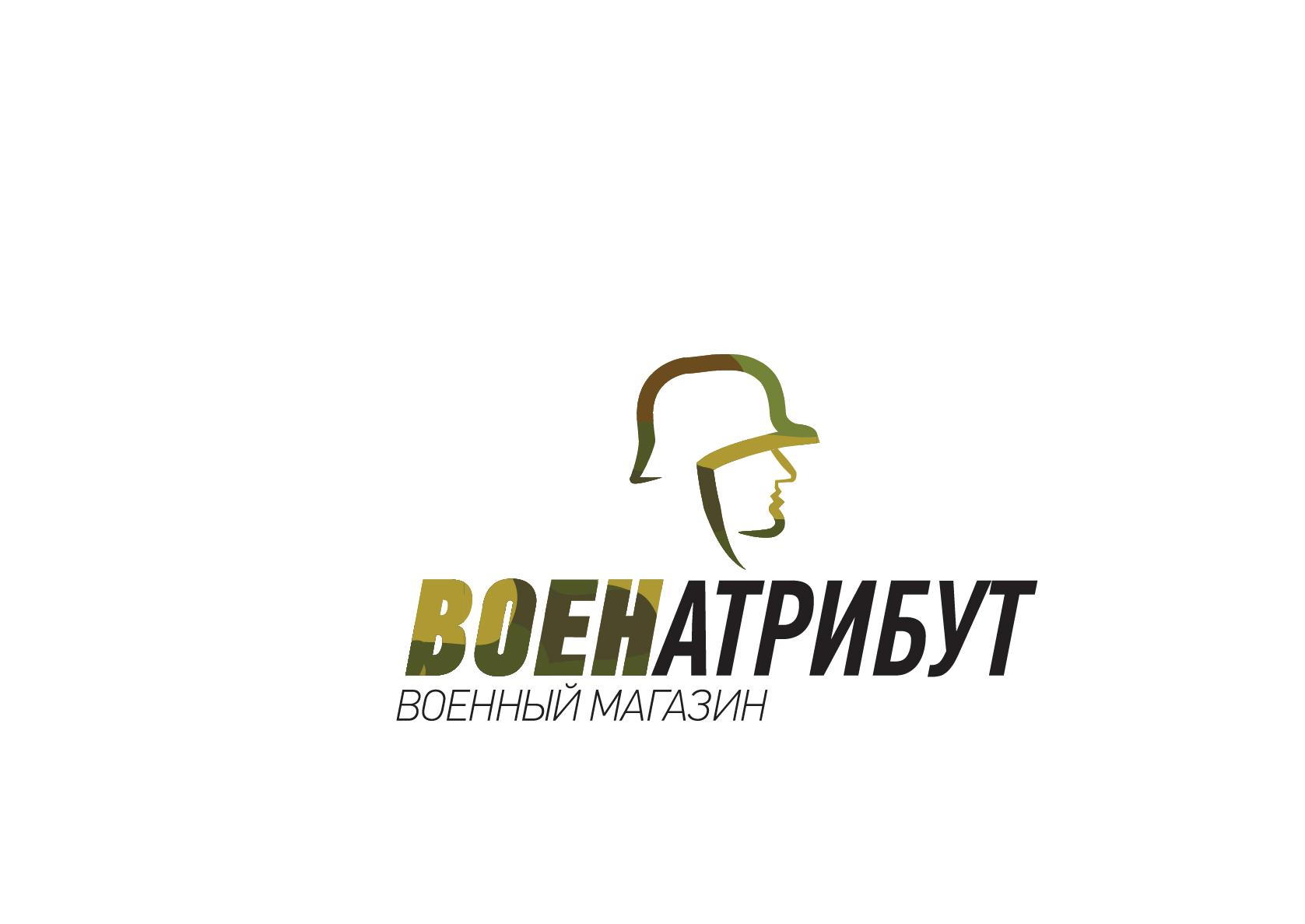 Разработка логотипа для компании военной тематики фото f_861601d747322bc0.jpg
