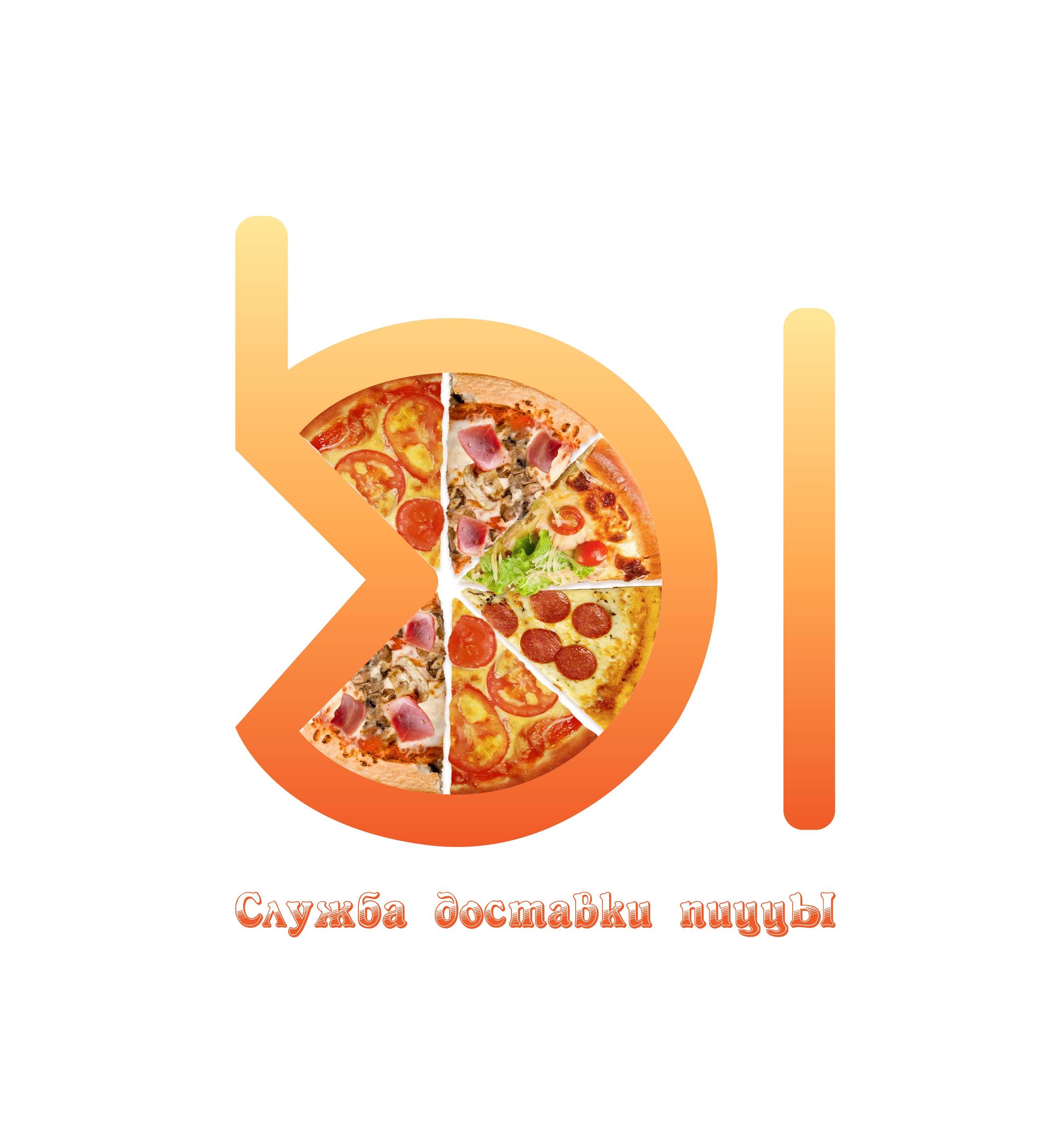 Разыскивается дизайнер для разработки лого службы доставки фото f_2795c34b01182a1f.jpg