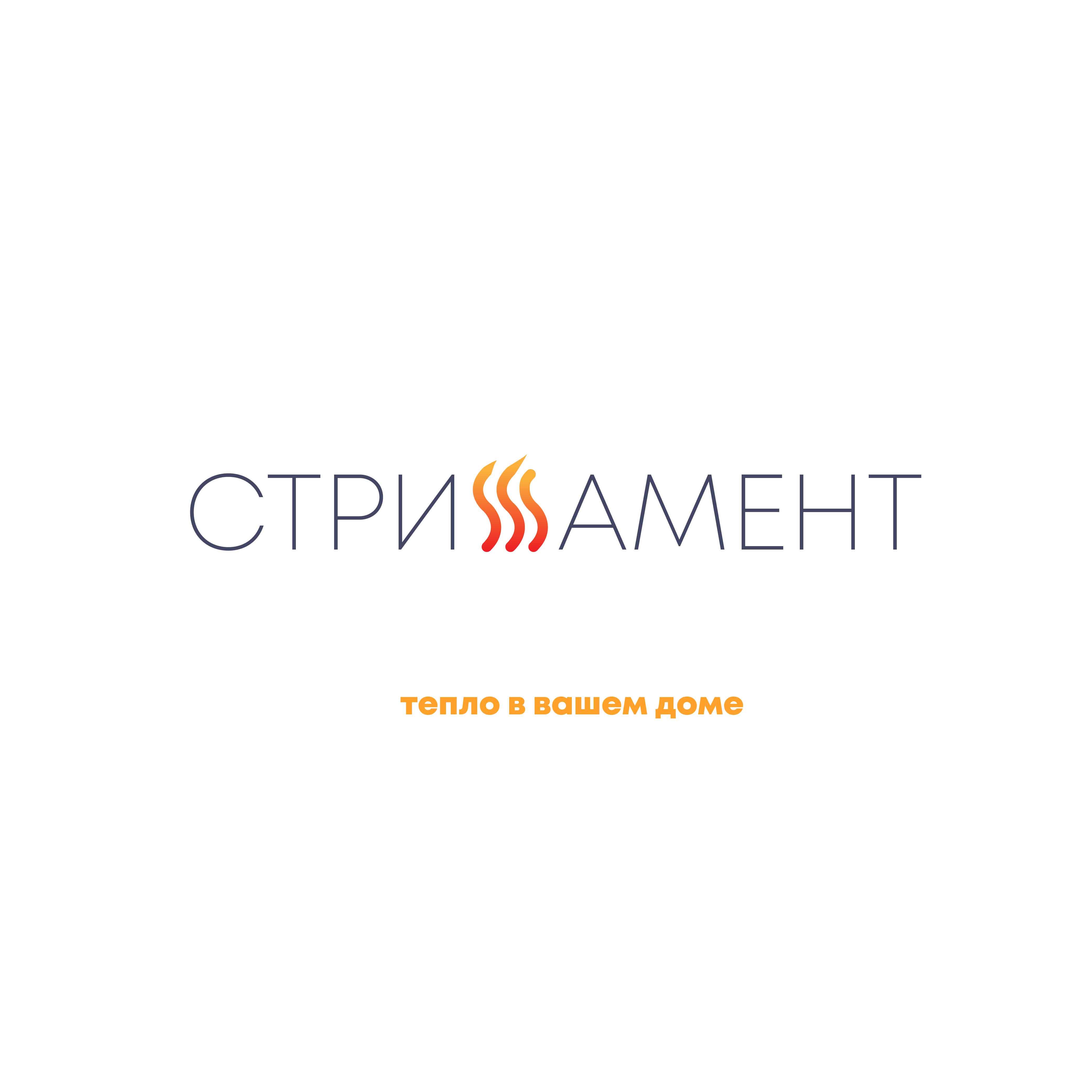 Дизайн лого бренда фото f_3475d5145c8723a5.jpg