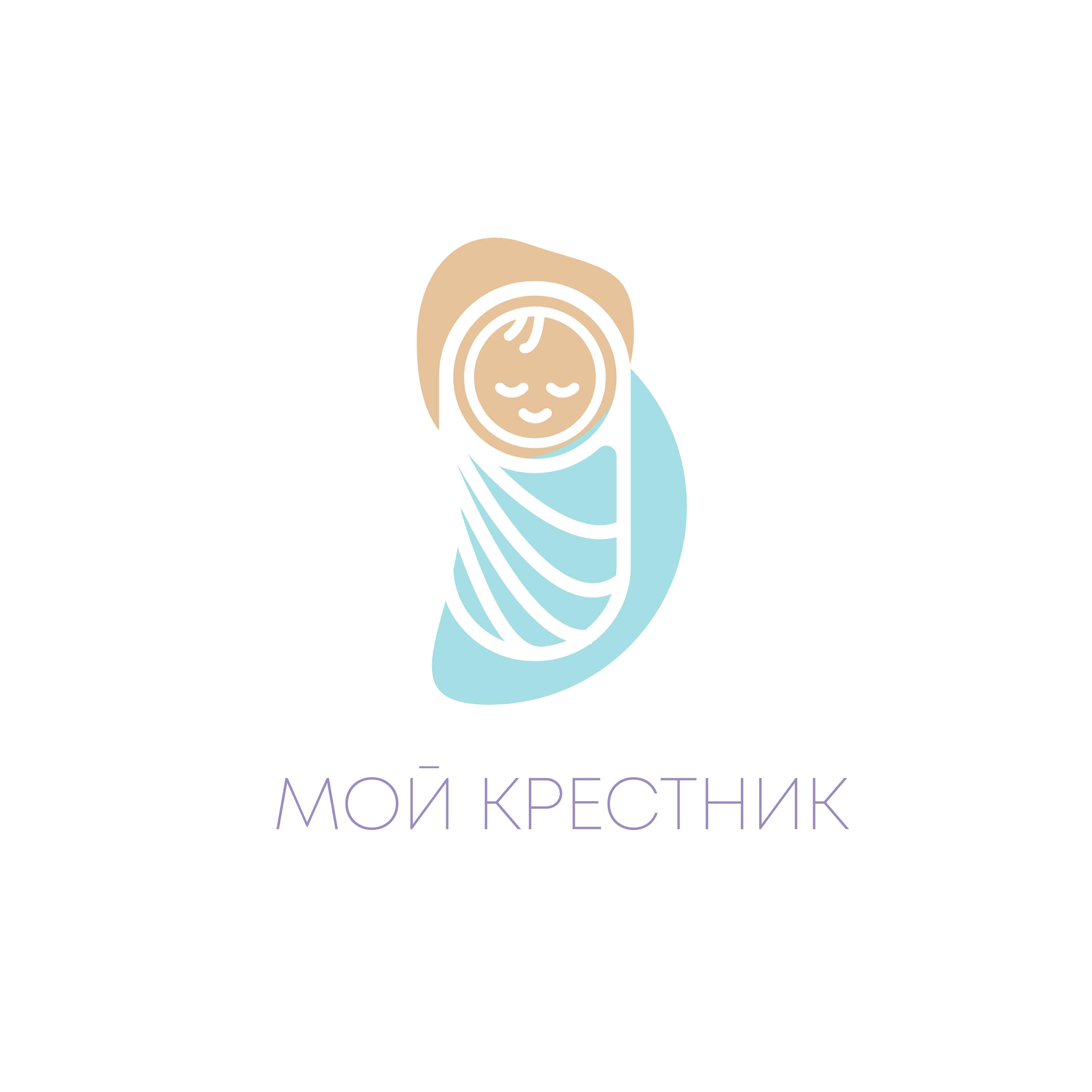 Логотип для крестильной одежды(детской). фото f_3955d5140a2ab128.jpg