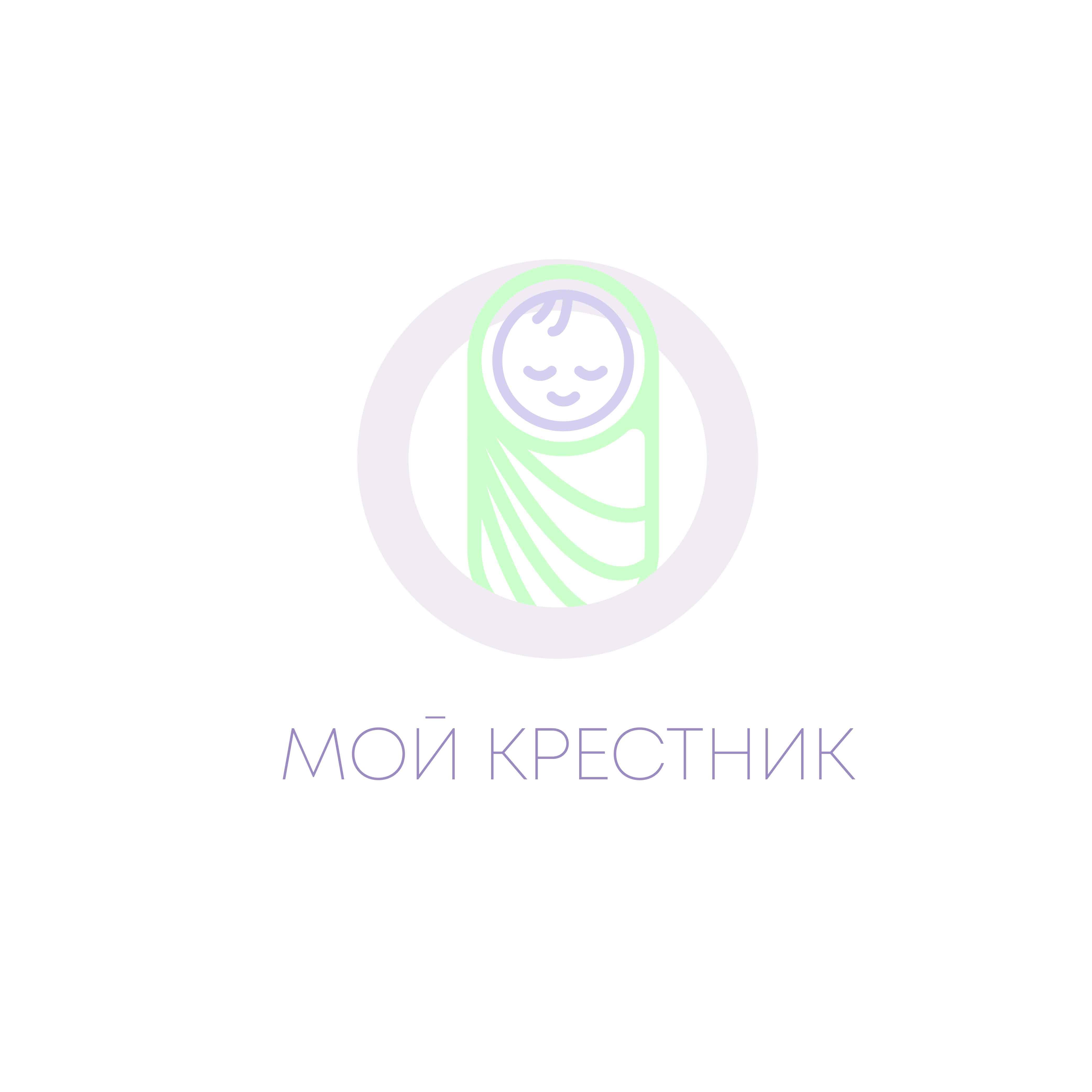 Логотип для крестильной одежды(детской). фото f_4545d51376a2e5c7.jpg