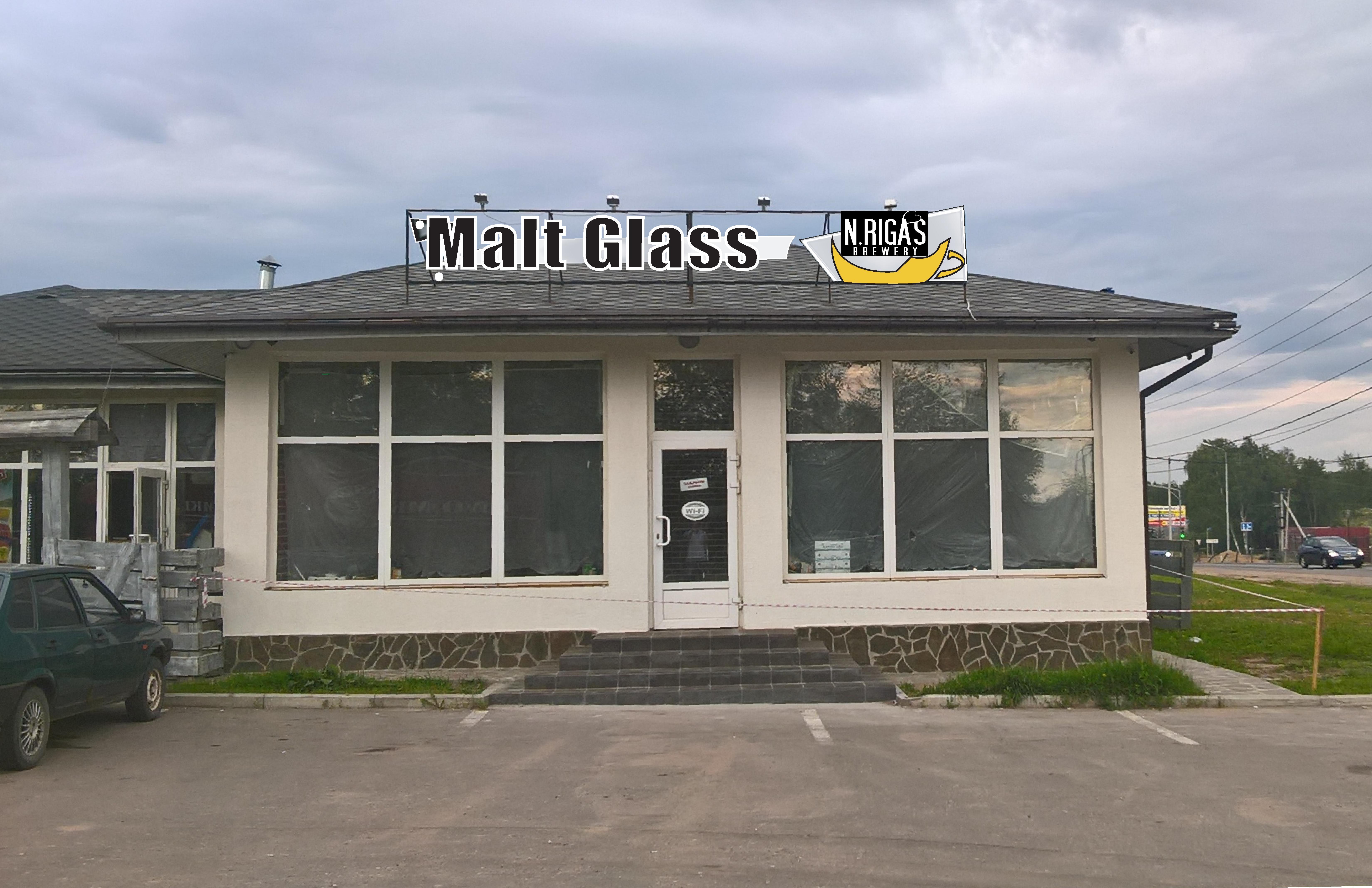 Название/вывеска на магазин пивоварни фото f_0925984397a38348.jpg
