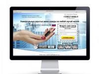 Продающий дизайн для вашего сайта