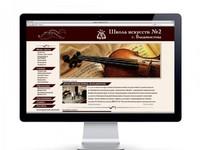 Уникальный дизайн для сайта-визитки (главная + 1 внутренняя)