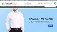brandsroom.ru