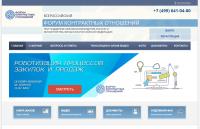 fko.msk.ru
