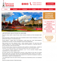 excursions-moscow.ru