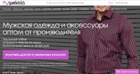 arabella.ru